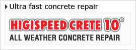 All weather, ultra fast 10 minute  concrete repair material for concrete